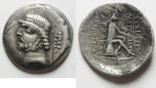 Ancient Coins - PARTHIAN KINGDOM , PHRAATES II , 137 - 128 B.C , AR DRACHM