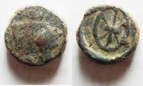 Ancient Coins - KYRENAICA, Kyrene. temp. Ophellas. Ptolemaic governor, first reign, circa 322-313 BC. Æ 21