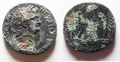 Ancient Coins - RARE FOUREE: BIBLICAL NERONIAN SELA: Antioch. Nero. AD 54-68. AR Tetradrachm