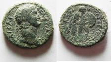 Ancient Coins - JUDAEA. HERODIAN. AGRIPPA II UNDER DOMITIAN. AE 22