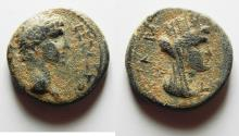 Ancient Coins - DECAPOLIS. GADARA. CLAUDIUS I AE 19. AS FOUND