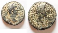 Ancient Coins - Antoninus Pius, with Marcus Aurelius as Caesar. AD 138-161. Æ Sestertius