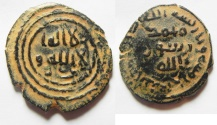 Ancient Coins - EXTREMELY RARE. UMAYYAD: AE fals , ARMENIA MINT