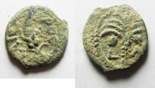 Ancient Coins - AS FOUND: 	Judaea, Procurators. Marcus Ambibulus Prefect under Augustus AE Prutah Jerusalem Mint