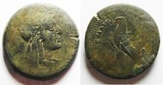 Ancient Coins - PTOLEMAIC KINGDOM. PTOLEMY V AE DRACHM. CYRENE?