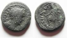 Ancient Coins - JUDAEA. CAESAREA. HADRIAN AE 21