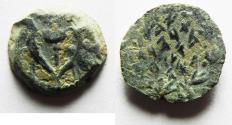 Ancient Coins - AS FOUND. JUDAEA. HASMONEAN AE PRUTAH