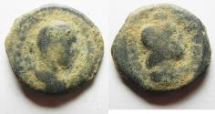 Ancient Coins - DECAPOLIS. BOSTRA. SEVERUS ALEXANDER AE 20MM