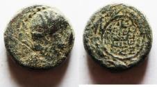 Ancient Coins - JUDAEA, Herodians. Agrippa II, with Nero. Circa 50-100 CE. Æ 16. Caesarea Panias (as Neronias) mint. Struck under Agrippa II