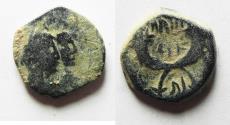 Ancient Coins - ORIGINAL DESERT PATINA. NABATAEANM KINGDOM. ARETAS IV & SHAQUELAT AE 16