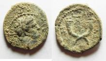 Ancient Coins - MINT STATE. AS FOUND. DECAPOLIS. GADARA. TITUS AE 19 / CROSS