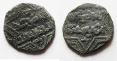 Ancient Coins - ISLAMIC. AYYUBID SILVER UNIT