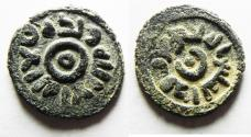 Ancient Coins - CHOICE QUALITY. ISLAMIC. UMMAYYED AE FALS. AL-RAMLAH MINT. 696-750 A.D. الرمله