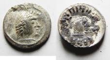 Ancient Coins - ARABIA, Southern. Himyar. ?MDN BYN YHQBD. Circa AD 80-100. AR Unit