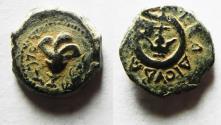 """Ancient Coins - NICE COIN: Alexander Jannaeus AE """"Lily"""" Prutah, 103 - 76 B.C.E."""