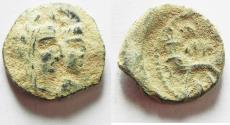 Ancient Coins - AS FOUND: NABATAEANM KINGDOM. ARETAS IV & SHAQUELAT AE 20
