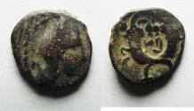 Ancient Coins - Nabataean Kingdom. Aretas IV (9 BC-AD 40). AE 14