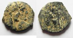 Ancient Coins - AS FOUND. BROKAGE. NABATAEAN KINGDOM. RABBEL II & GAMILAT AE 16