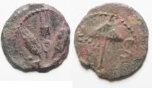 Ancient Coins - JUDAEA, AGRIPPA I AE PRUTAH, BARBARIC ??