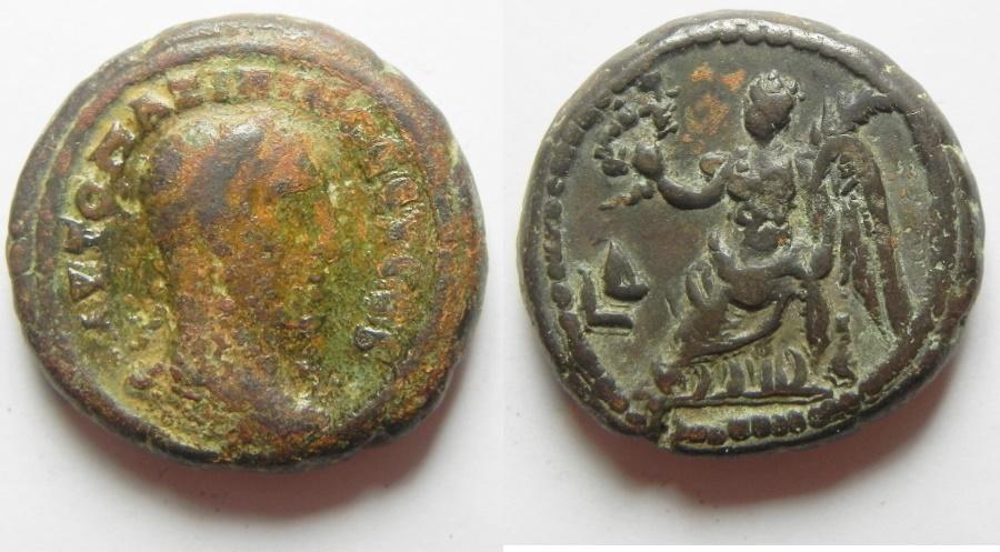 Ancient Coins - EGYPT, Alexandria. Maximinus I, AE Tetradrachm