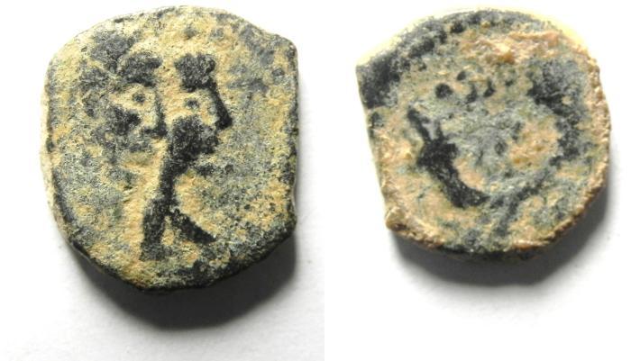Ancient Coins - NABATAEAN KINGDOM , MALICHUS II AE 15