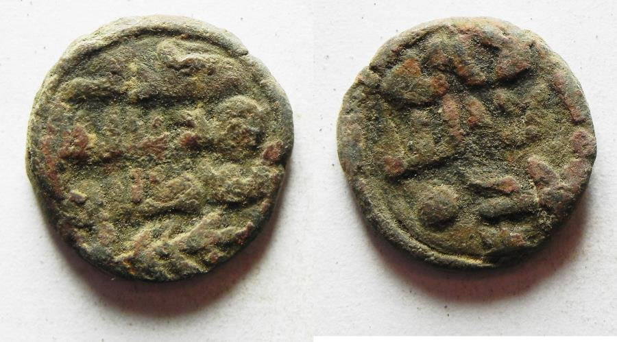 World Coins - 	ISLAMIC. Umayyad AE FALS. DAMASCUS