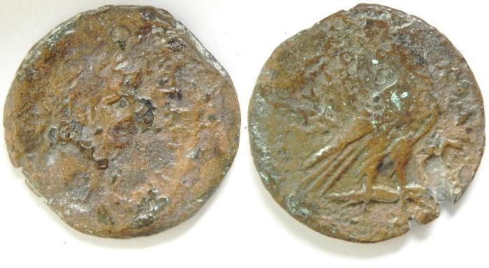 Ancient Coins - EGYPT , ALEXANDRIA , CLAUDIUS AE DIOBOL