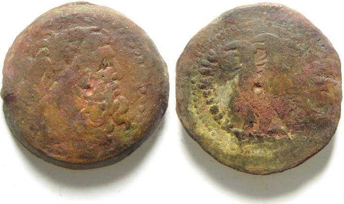 Ancient Coins - PTOLEMAIC KINGDOM , JOINT REIGN PTOLEMY VI & PTOLEMY VIII , AE 34