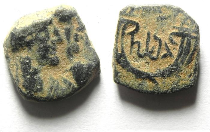 Ancient Coins - NABATAEAN , PETRA , RABBEL II & GAMILAT , AE 15