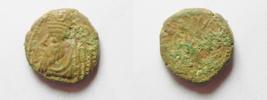 Ancient Coins - Elymais Dysnasty, Orodes III (2nd century AD), AE drachm