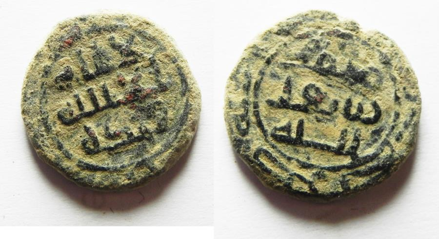 World Coins - 	ISLAMIC UMMAYYED , AE FALS.
