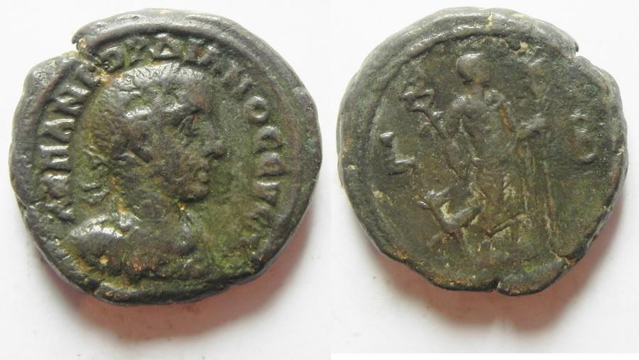Ancient Coins - Egypt. Alexandria under Gordian III (AD 238-244). Billon tetradrachm (22mm, 12.2g). Struck in regnal year 2 (AD 238/9).