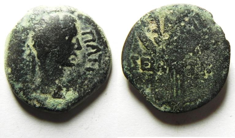 Ancient Coins - Roman Provincial. Egypt. Alexandria under Augustus (27 BC-AD 14). AE diobol (21mm, 6.20g). Struck c. AD 1-5.