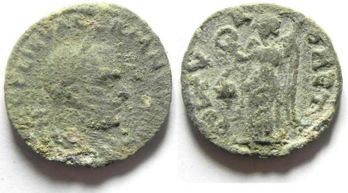 Ancient Coins - PHOENICIA , TYRE , VALERIAN I AE 28 , AS FOUND, NICE QUALITY