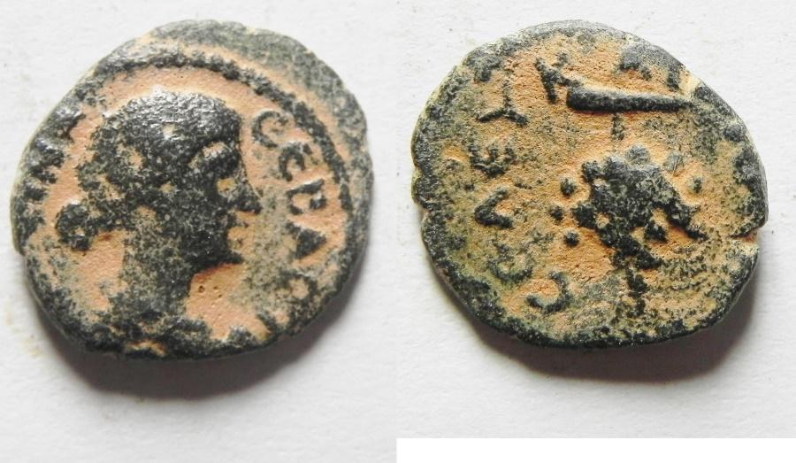 Ancient Coins - Decapolis. Abila. Faustina Junior. Struck c. AD 145-176. Ae. 15