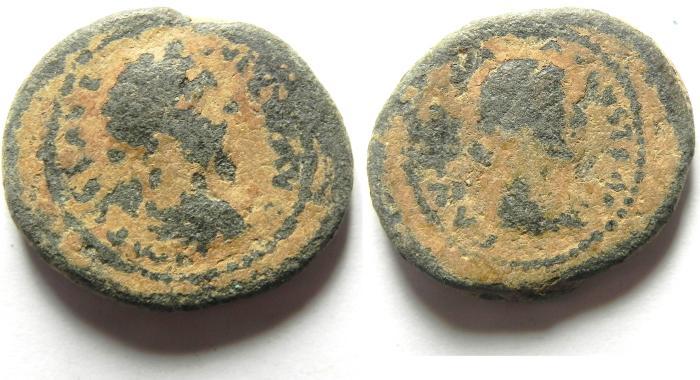 Ancient Coins - DECPOLIS , PHILADELPHIA , MARCUS AURELIUS AE 25