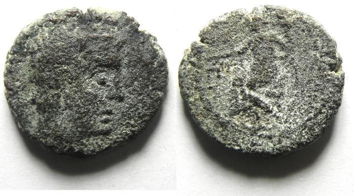 Ancient Coins - SYRIA ? PROVINCIAL AE 19