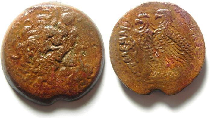 Ancient Coins - PTOLEMAIC KINGDOM , JOINT REIGN PTOLEMY VI & PTOLEMY VIII , AE 29