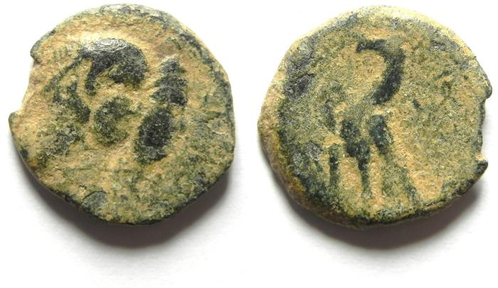 Ancient Coins - Greek. Nabataea. Nabataean Kings. Obodas III, 30-9 BCE. AE 18