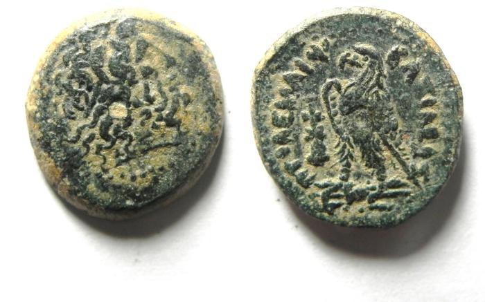 Ancient Coins - PTOLEMAIC KINGDOM , PTOLEMY II PHILADELPHUS , 282 - 246 B.C , Æ 17 , CHOICE QUALITY WITH A BEAUTIFULL GREEN PATINA!!!!