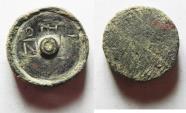 Ancient Coins - Byzantine Æ 3 Nomismata Weight, c. 5th-7th century (20 X 7mm, 13.88g).