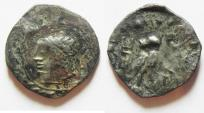 Ancient Coins - Unknown to Munro-Hay:  South Arabia. Saba'. AR half unit (17mm, 2.27g). Struck 1st century BC-1st century AD. Imitating Athens 'New Style' coinage.