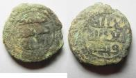 Ancient Coins - 	ISLAMIC . UMMAYYED AE FALS.