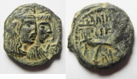Ancient Coins - SHARP & BEAUTIFUL: NABATAEAN . ARETAS IV & SHAQUELAT AE 18