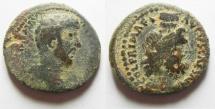 Ancient Coins - ROMAN PROVINCIAL. Judaea. Caesarea Maritima under Marcus Aurelius (AD 161-180). AE.