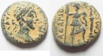 Ancient Coins - DECAPOLIS. GADARA. VERY RARE COMMODUS AE 21