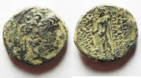 Ancient Coins - BEAUTIFUL AS FOUND. SELEUKID ANTIOCHOS XII AE 22