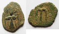 Ancient Coins - 	ARAB-BYZANTINE AE FOLLIS. IMITATING CONSTANS II FOLLIS