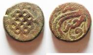 World Coins - OTTOMAN. 1600s AE MANGHIR. EGYPT