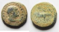 Ancient Coins - AS FOUND. TRAJAN AE QUADRANS